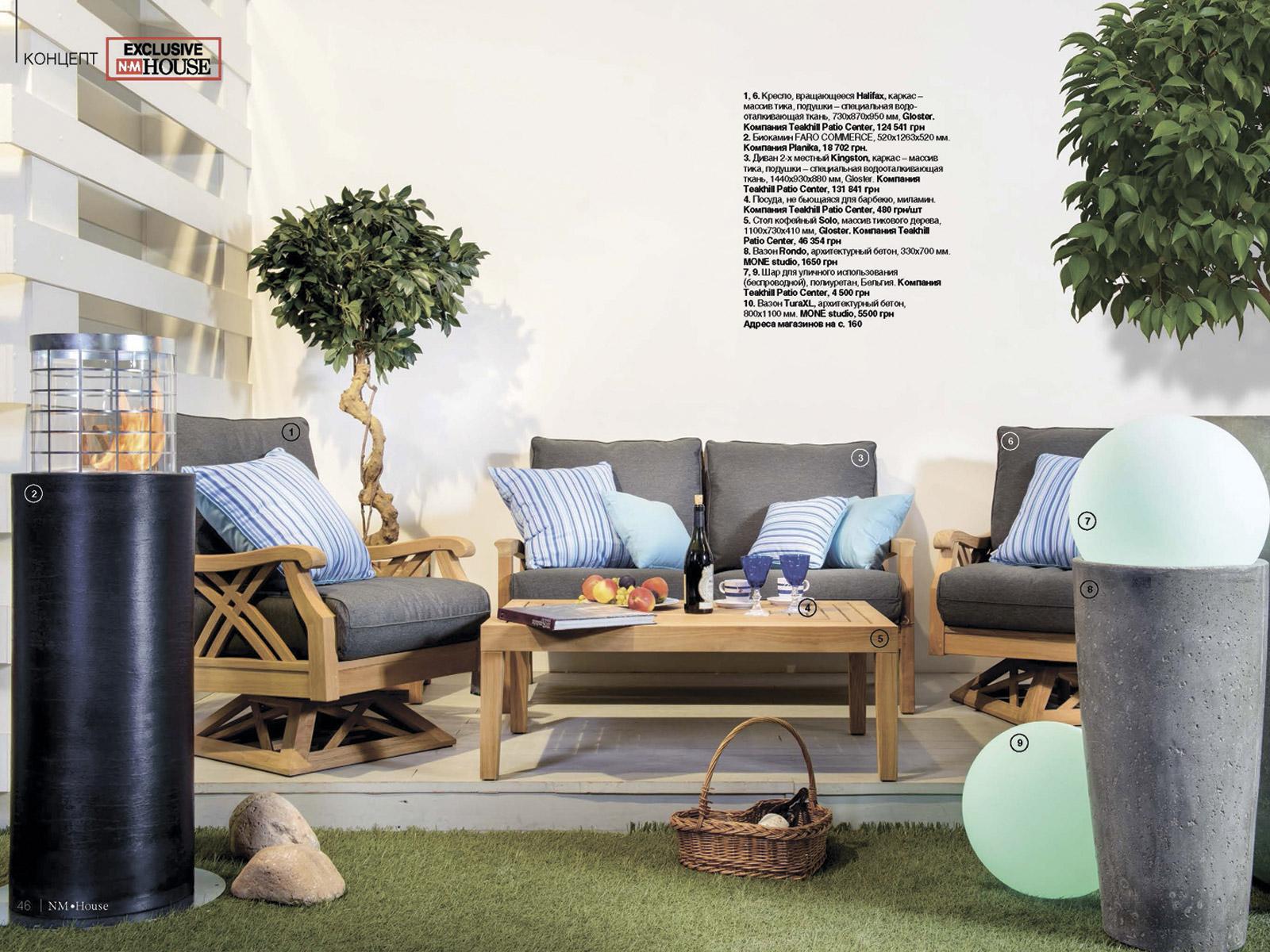 Концептуальная съемка для журнала NM HOUSE. Мобильный биокамин Planika Faro Commerce. Биокамин для сада, террасы.
