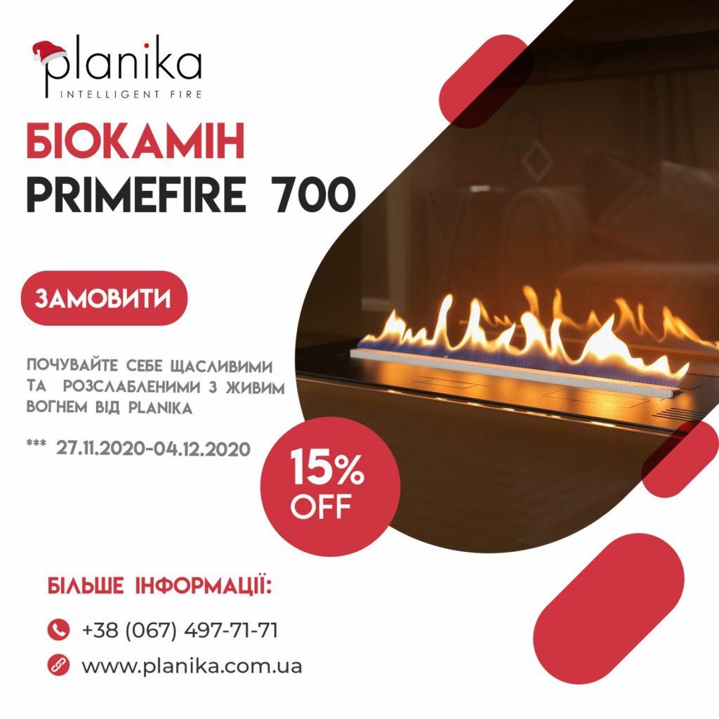 Primefire 700